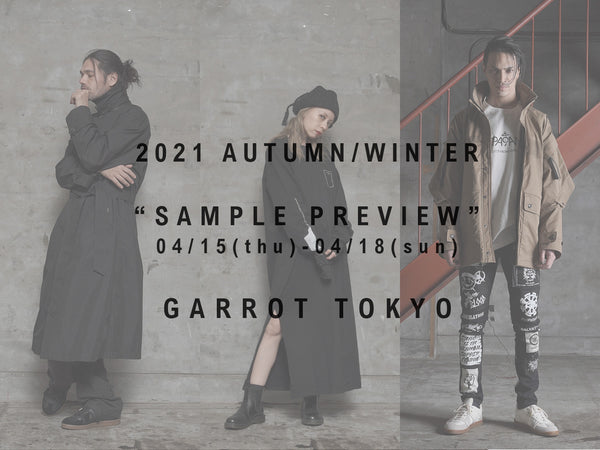2021 Autumn Winter COLLECTION 内見会のお知らせ