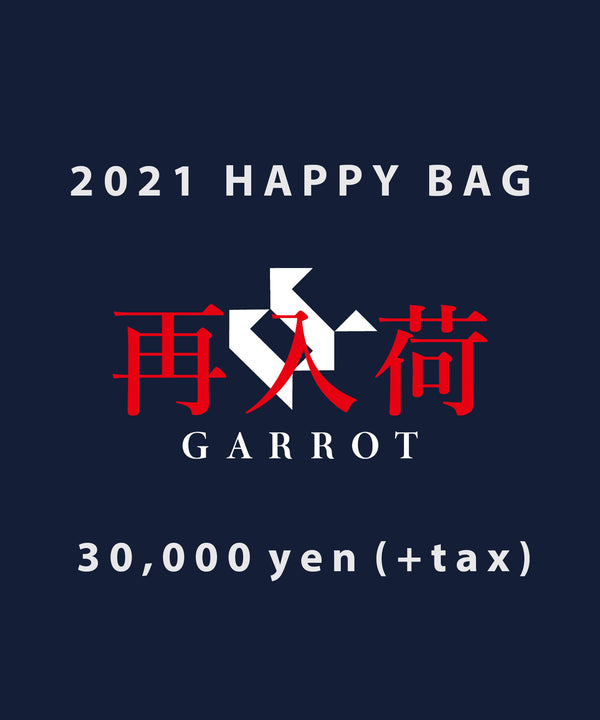 【再入荷】2021 HAPPY BAG 30,000 yen