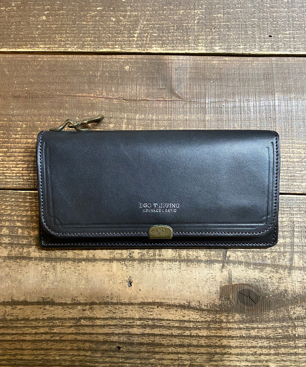 LONG WALLET SADDLE LEATHER