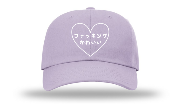 Fucking Kawaii Japanese Text Dad Hats