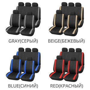 AUTOYOUTH 9PCS Full Set Of Universal Car Seat Cover 4 Colors Optional Car Seat Cover