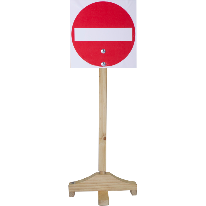 No Entry - Sign Only