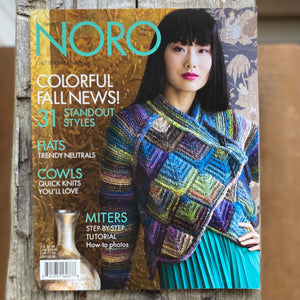 Noro Magazine Issue 17