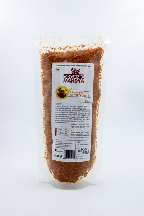 Groundnut Chutney Powder (200 GM)