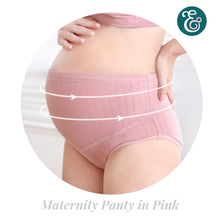 Load image into Gallery viewer, Maternity Panty