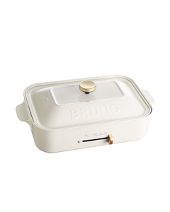 BRUNO_Compact_Hotplate_White
