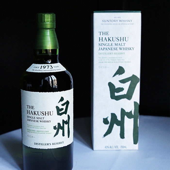 Hakushu Distillers Reserve Single Malt 43%
