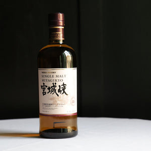 Load image into Gallery viewer, Nikka Miyagikyo Japanese Whisky