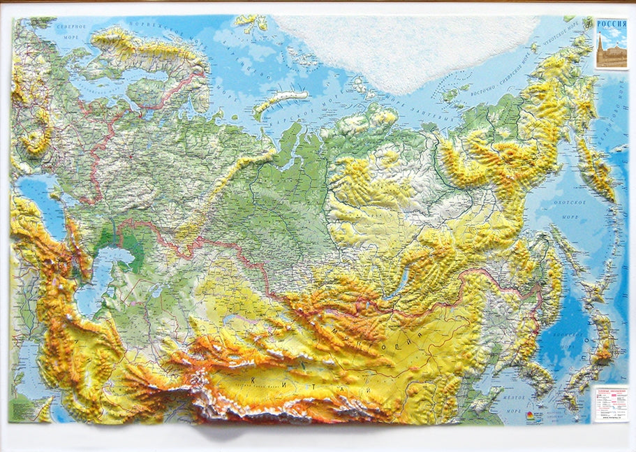 Russia and Neighboring Countries Three Dimensional 3D Raised Relief Map