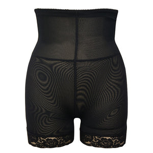 Booty Lifter Shapewear