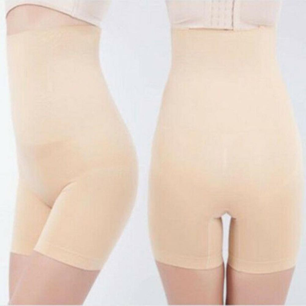 High-Waist Body Shaper.