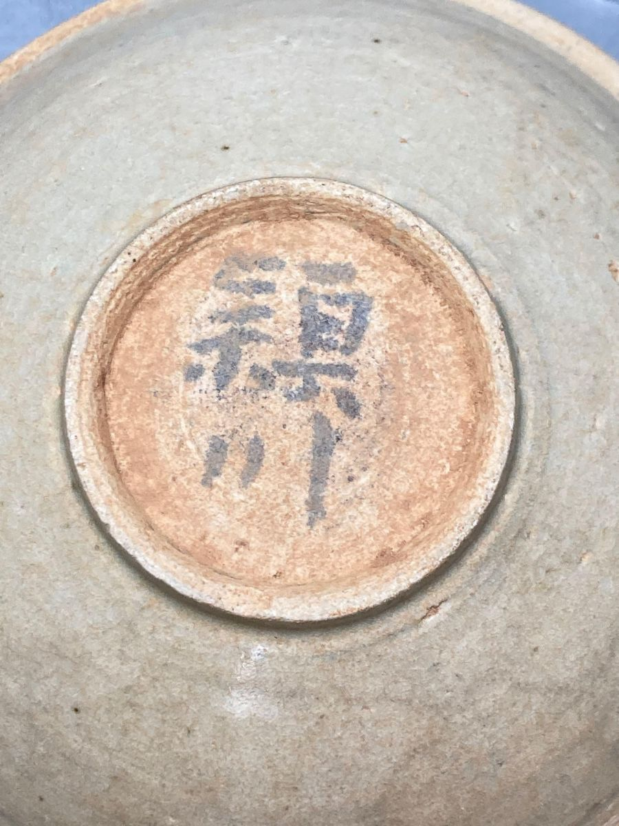 Song Dynasty Chinese Qingbai bowl