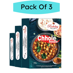 Chhole Masala Combo Offer Pack Of 3  ( 100gm Each )