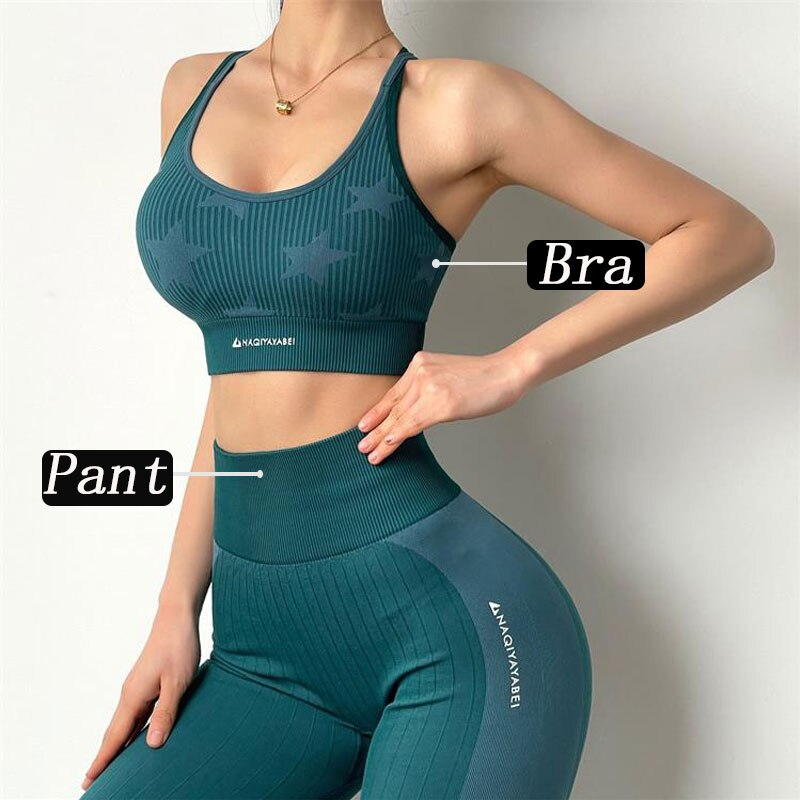 Seamless Workout Training Tights Set