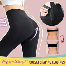 Corset Shaping Leggings https://detail.1688.com/offer/627253469160.html?spm=a2615.7691456.autotrace-offerGeneral.1.4398eb0dLxTpt8
