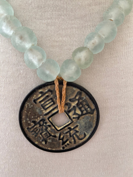 Oversized Far East Coin With African Glass