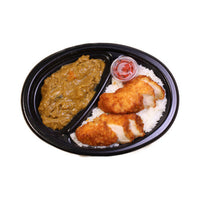 Curry W/Chicken Cutlet