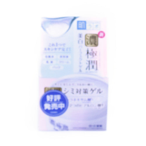 Hadalabo Gokujun White Perfect Gel 3.5Oz(100G) R