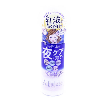 Zubolabo Facial Cleansing Milk Lotion For Night