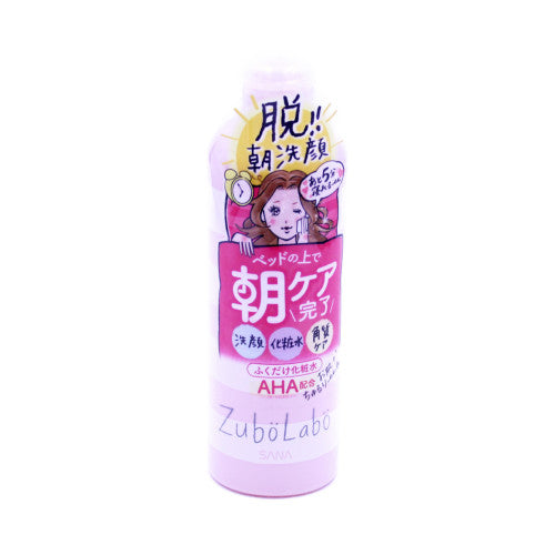 Zubolabo Facial Cleansing Lotion 10.1Floz(300Ml)