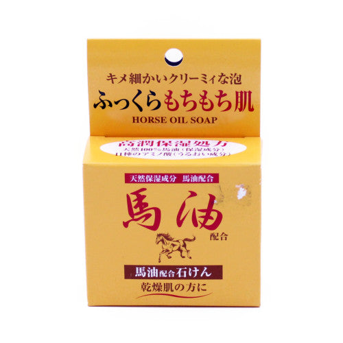 Jun Cosmetic Horse Oil Soap