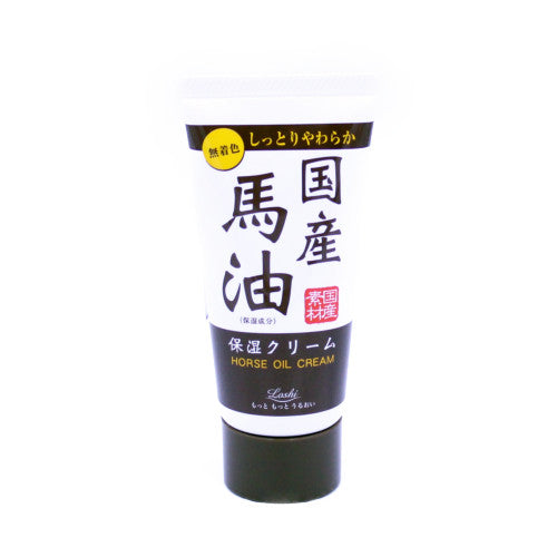 Loshi Moist Aid Hand Cream Horse Oil 1.6Oz(45G)
