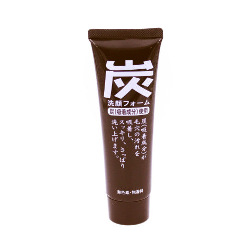 Jun-Cosmetic Charcoal Face Wash Foam 4.2Oz(120G)