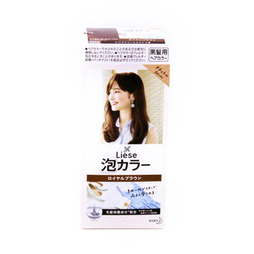 Prettia Bubble Hair Color Royal Brown 11 3.4Floz