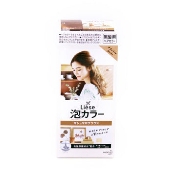 Prettia Bubble Hair Color Marshmallow  Brown 11