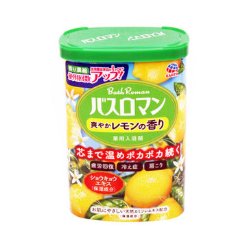 Bath Salt Lemon