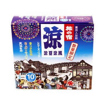 Tabino Yado Bath Salt Assorted Pack Cool Type 10