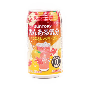 Cassis Orange Non Alc Kibun