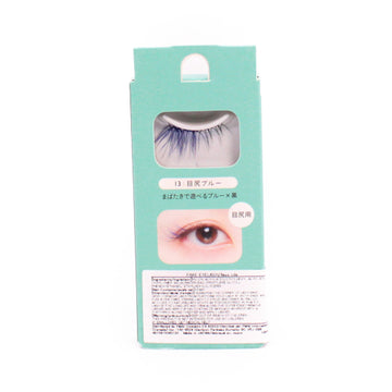 No13 Blue Outer Orners Easy Lash Wink Koji Dolly