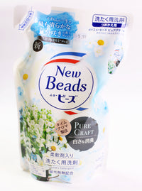 Kao New Beards Pure Craft Refill