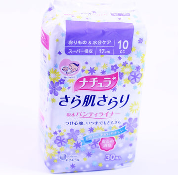 Natura Panty Liner Non Fragrance For Heavy Day 3