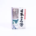 Nihon No Meito Bath Salt Noboribetsu Box 30Gx5Pc