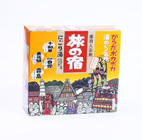 Tabino Yado Bath Salt Milky Assorted Pack 0.9Oz(