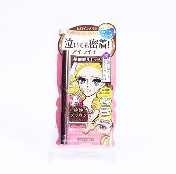 Heroine Quick Eyeliner Brown