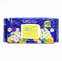 Saborino Mask For Night 28Pcs 28Sheets Bcl