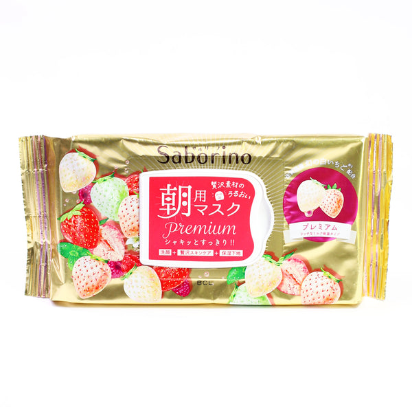 Saborino Morning Face Mask Strawberry