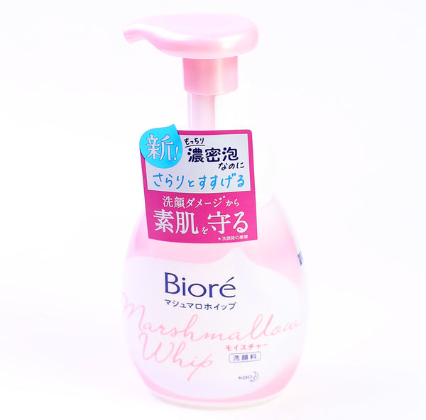 Biore Marshmallow Whip 150Ml