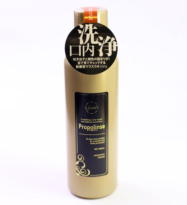 Mouthwash In Gold 600Ml Propolinse