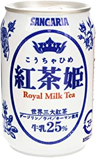 Royal Milk Tea 272Ml Sangari