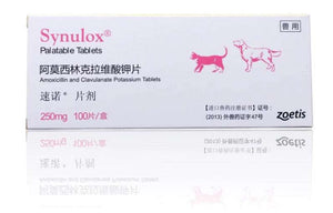 Synulox 50mg/250mg/500mg Palatable Tablets For Dog & Cat /per cani e gatti CHINESE VERSION - Pet Shop Luna SRL