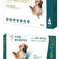 Revolution (selamectin)dewormer fleas, tick, ear mites and heartworms For dog & cat / Vermifugo e antiparassitario esterno per cani e gatti - Pet Shop Luna SRL