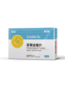 Fenbendazole Tablets For Cat / Dog Kill Schistosome Cysticercus Tapeworm Roundworm Trichoderma Elegans Nematode 100mg - Pet Shop Luna SRL