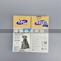 MAG Joint 60 Tablets Health Gold Edition for dogs and cats / per cani e gatti - Pet Shop Luna SRL