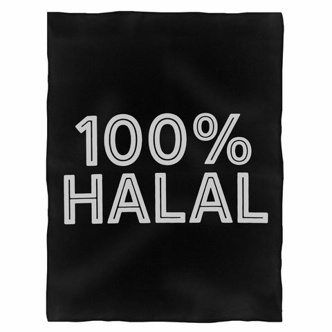 100% Halal Fleece Blanket