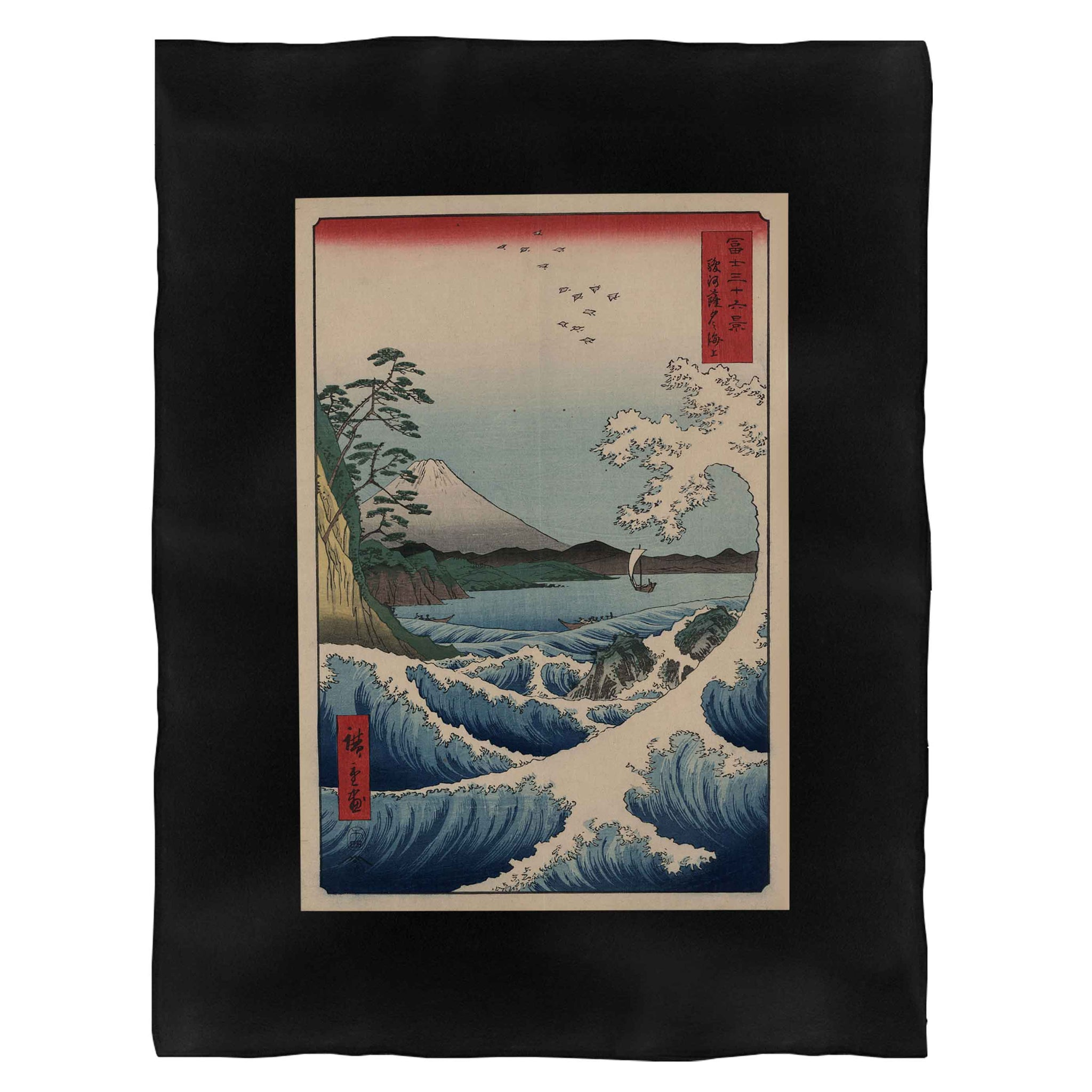 The Sea Of Satta-Utagawa Hiroshige Ukiyo-E Japanese Fleece Blanket