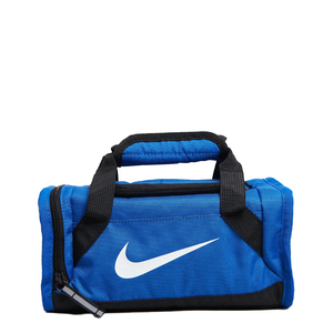 Nike Lunchbox Game Royal
